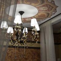 Отель «День и ночь»
