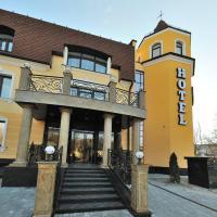 Парк-Отель Замковый, отель в Гомеле
