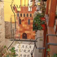 Casa Rural La Torre De Babel