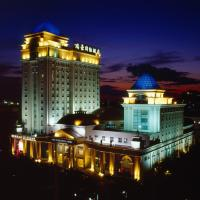 Royal International Hotel, hotel near Diwopu Airport - URC, Ürümqi