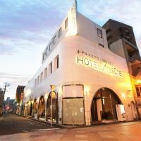 Hotel AreaOne Miyazaki City, hotel in Miyazaki