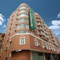 Greentree Inn Shanghai Hongqiao Airport Apartment Hotel