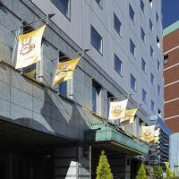Viesnīca Yokohama Mandarin Hotel pilsētā Jokohama