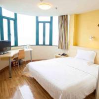 7Days Inn Qidong Lvsigang, hotel in Qidong