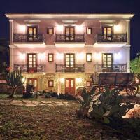 Archontiko Art Hotel, отель в городе Галаксидион