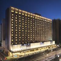 Best Western Premier Seoul Garden Hotel, hotel in Seoul