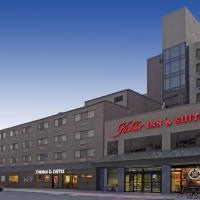 Kahler Inn and Suites, hotel in Rochester