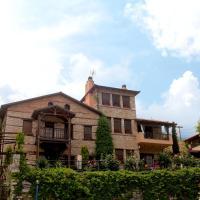 Archontiko Athina, hotel in Koumariá