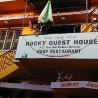 Rocky Guesthouse, hotel in Hampi