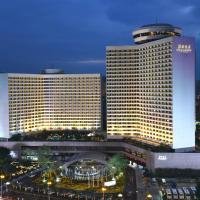 The Garden Hotel Guangzhou: Guangzhou'da bir otel