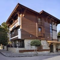 Anita SPA Houses, hotel in Perushtitsa