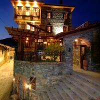 Altın Çeşmeli Konak, отель в городе Алтынолук