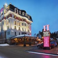 Отель Пале Рояль