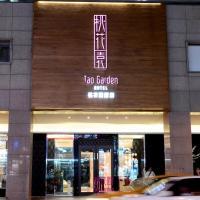 Tao Garden Hotel, hotel sa Taoyuan