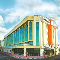 Al Khoory Executive Hotel, Al Wasl, hotel di Dubai