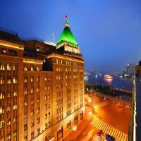 Fairmont Peace Hotel On the Bund, hotel in Huangpu, Shanghai