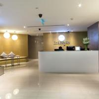 The Haven by JetQuay - Located in Public Arrival Hall of Changi Airport, hotel near Changi Airport - SIN, Singapore