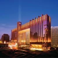 Fairmont Beijing, hotel in Beijing