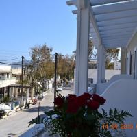 Lignos, отель в Тире