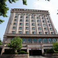 Aura Hotel, hotell i Ansan