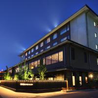 Hikone Castle Resort & Spa, hotel in Hikone