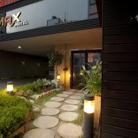 Max Motel - Sasang, hotel near Gimhae International Airport - PUS, Busan
