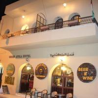 Queen Ayola Hotel, hotel in Madaba