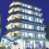 Margoa Hotel Netanya, отель в Нетании