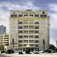 فندق آدامز، فندق في الكويت