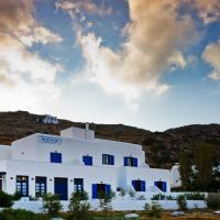 Avra Pension, hotel in Ios Chora