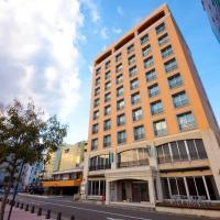 Hotel Aile, hotel in Beppu