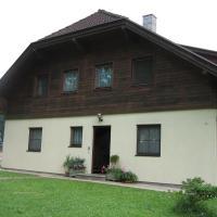 Familienhotel Schmautz, отель в городе Sittersdorf
