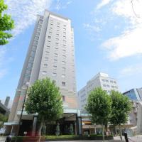 Kokusai 21 International Hotel, hotel in Nagano