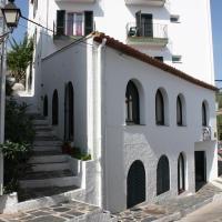 Hotel Ubaldo, hotel en Cadaqués