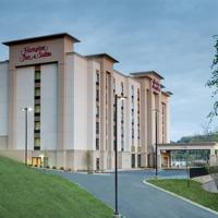 Hampton Inn & Suites - Knoxville Papermill Drive, TN, hotel in Knoxville