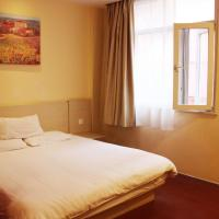 Hanting Express FuXin Jiefang Square, отель в городе Fuxin