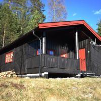 Halvorseth, готель у місті Prestfoss