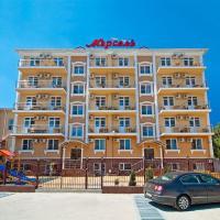 Marsel Hotel Complex, hotel in Vityazevo