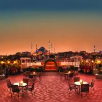Armada Istanbul Old City Hotel โรงแรมในอิสตันบูล