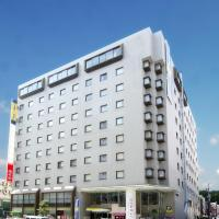 Smile Hotel Kanazawa, hotel in Kanazawa