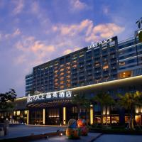 台南晶英酒店,台南的飯店