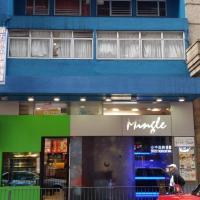 Mingle With The Star, hotel u Hongkongu