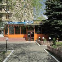 Hotel Almaz