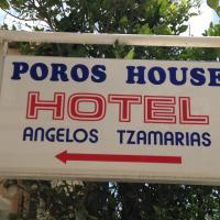 Poros House Hotel, ξενοδοχείο σε Πόρος Κεφαλονιάς
