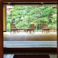 Hohoemino Kuyufu Tsuruya, hotel near Yamagata Airport - GAJ, Tendo