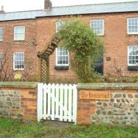 The Homestead Hopperton