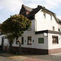 Bürgerhof Katzenfurt, отель в городе Katzenfurt
