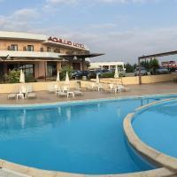 Achillio Hotel, hotel in Komotini