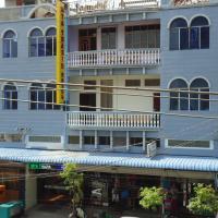 Mya Tha Zin Hotel