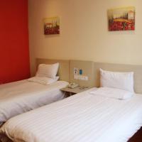 Hanting Express Benxi Coach Terminal Branch, отель в городе Benxi